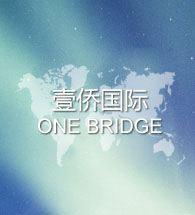 上海壹侨国际贸易有限公司