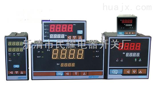 xmt-8000智能温度控制调节仪