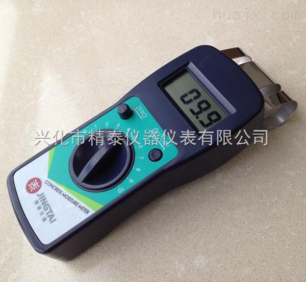 jt-c50-墙体湿度检测仪价格,湿度测试仪