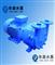 成都2BV水环式真空泵