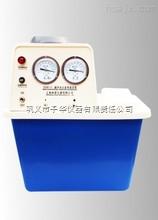 台式循环水多用真空泵(予华厂供)