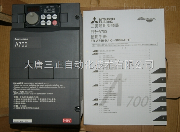 fr-d740-5.5k-cht三菱变频器