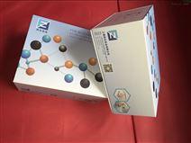 小鼠肿瘤坏死因子配体超家族成员14(TNFSF14)elisa检测试剂盒使用说明书
