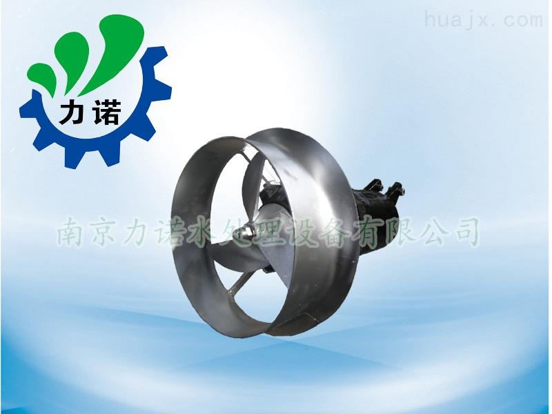 QJB型小型潜水搅拌机