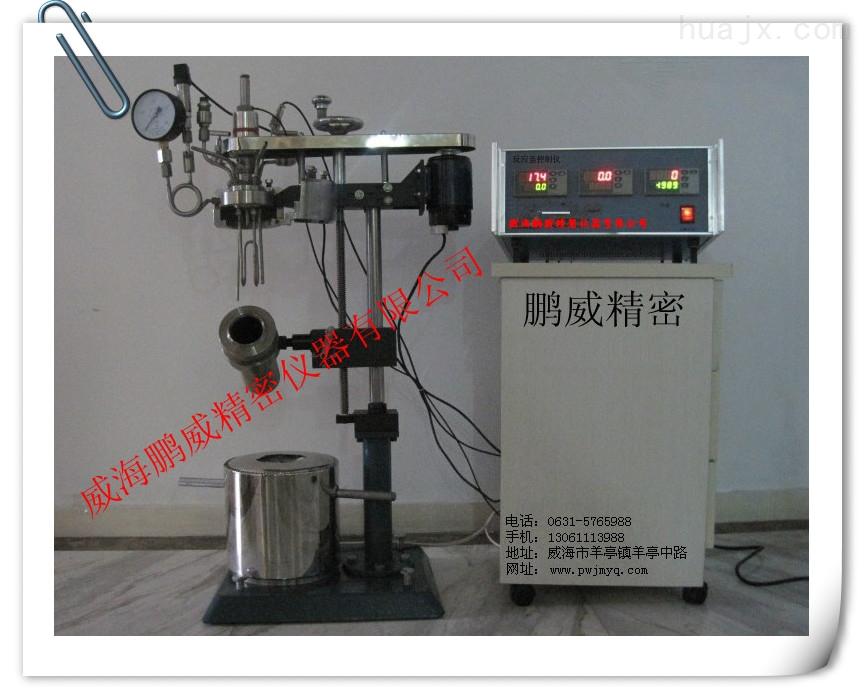 GSHA-小型高压釜