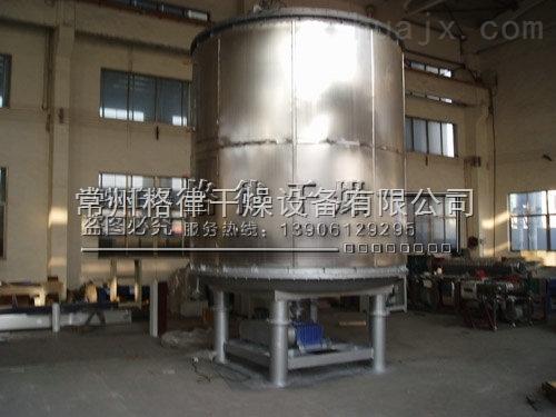 PLG盘式干燥机