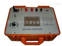 带温度补偿型QJ36-2数字直流电桥优质厂家