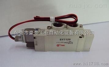 SMC电磁阀,sy5220-5gd-c8,smc电磁阀中国广东代理,日本smc过滤减压阀