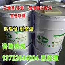 玻璃鳞片胶泥的特点及用途 玻璃鳞片胶泥价格