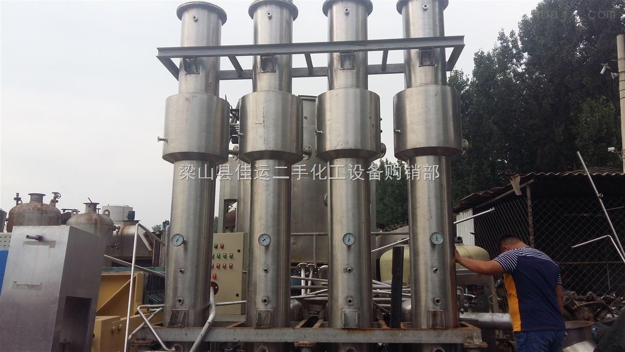 出售二手10吨3效蒸发器