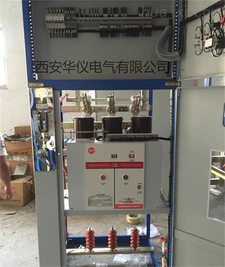 xgn15-12新疆10kv双电源自动切换柜厂家