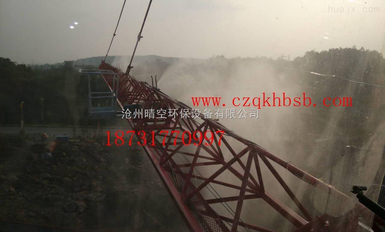 塔吊喷淋系统不仅可以在建筑工地上使用,而且在钢厂煤厂,港口码头