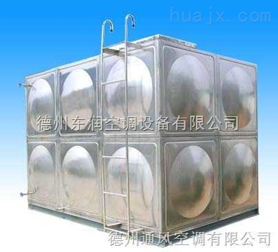 不锈钢球形水箱专业生产商