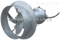 重庆潜水搅拌机/推流器适用于污水处理厂-沃利克