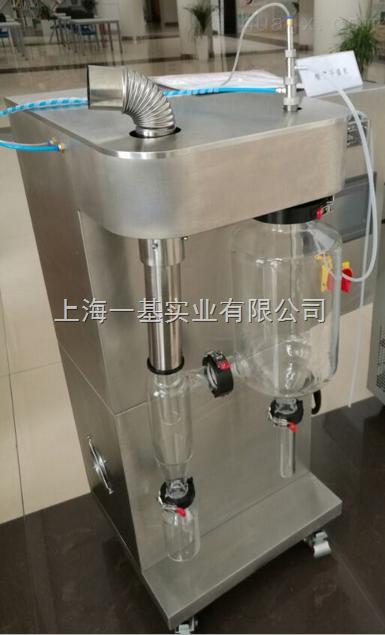 直供小型喷雾干燥机yj-6000Y
