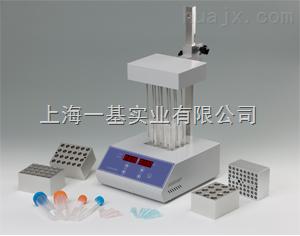 直供干式氮气吹扫仪ND100-A