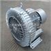 2QB740-SGH57-废气处理设备专用高压风机,废气吸排专用高压风机
