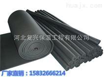 【厂家直销】长春管道橡塑保温管\阻燃橡塑保温板