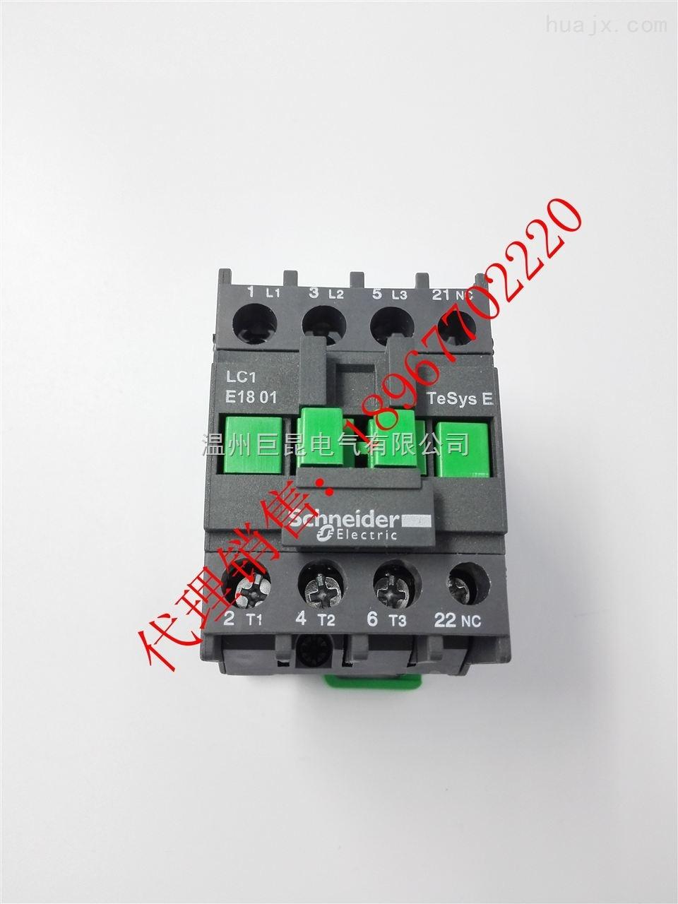 产品库 电气设备/工业电器 低压电器 接触器 lc1e95m5n施耐德交流接触