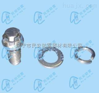 高铁专用防盗螺栓生产厂家,高铁专用防盗螺栓价格