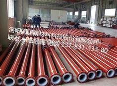 河南孟津县钢衬塑管道生产厂家