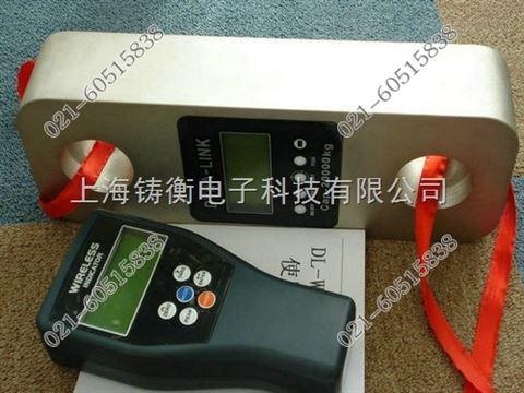 弹簧测力仪无线传输
