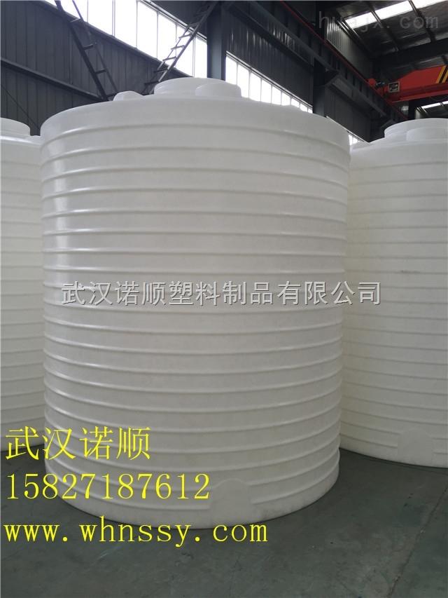 武汉10立方化工酸碱储罐厂家