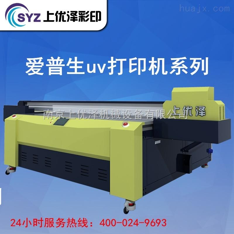 包装壳塑料盖万能彩印机/大量彩印加工