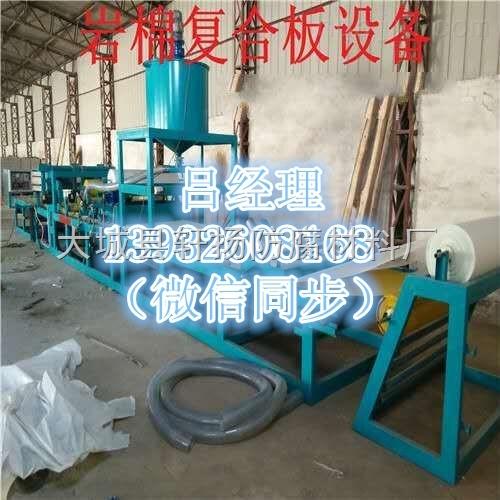砂浆复合岩棉板生产设备轩扬厂家定做