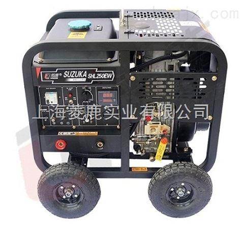 192动力250A单缸柴油发电焊机