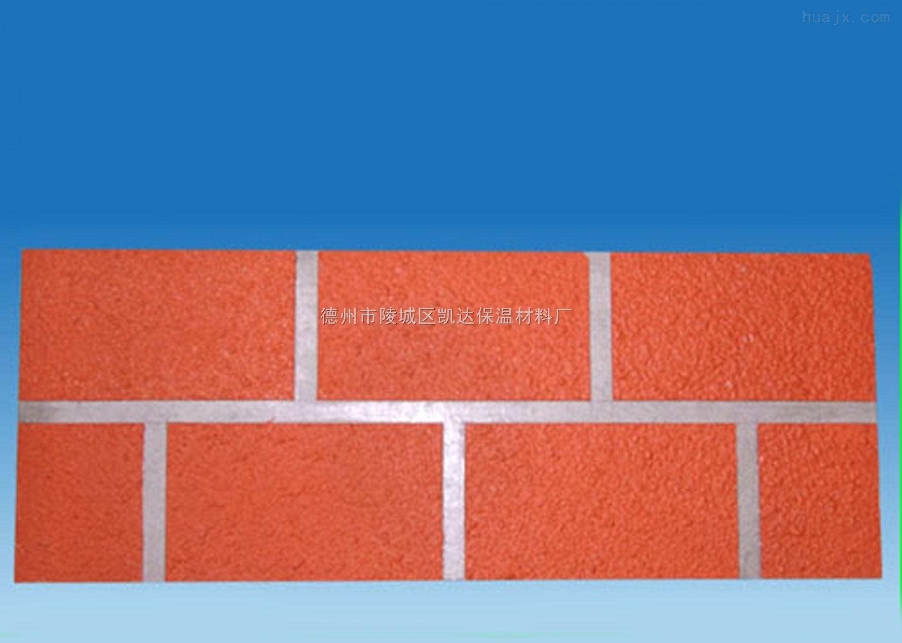 真石漆保温装饰一体板设备施工高清大图展示