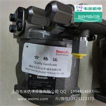 力士乐RexrothA10VSO型斜盘结构变量柱塞泵AA10VSO140DRS/32R-VPB22U