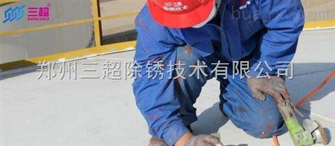 石油储罐防腐技术规定