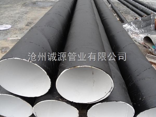 铁岭诚源4油3布环氧煤沥青防腐钢管检验技术