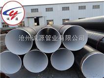 湖南省IPN8710高分子互穿网络防腐直缝钢管工厂定做哦