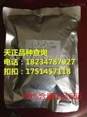 贝诺酯原粉 医药级贝诺酯原料药 有药证 国药准字贝诺酯可提供产品厂家资质