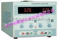 直流稳压电源HA/DH1715-3