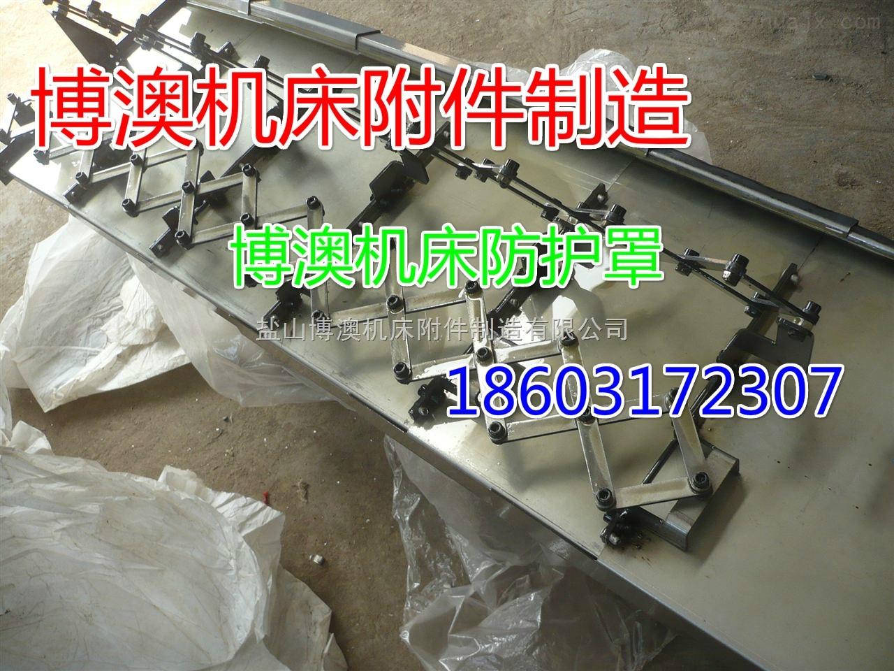 日本大隈MU4000V机床防护罩