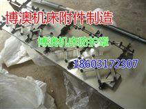 日发精机RFMH80机床防护罩