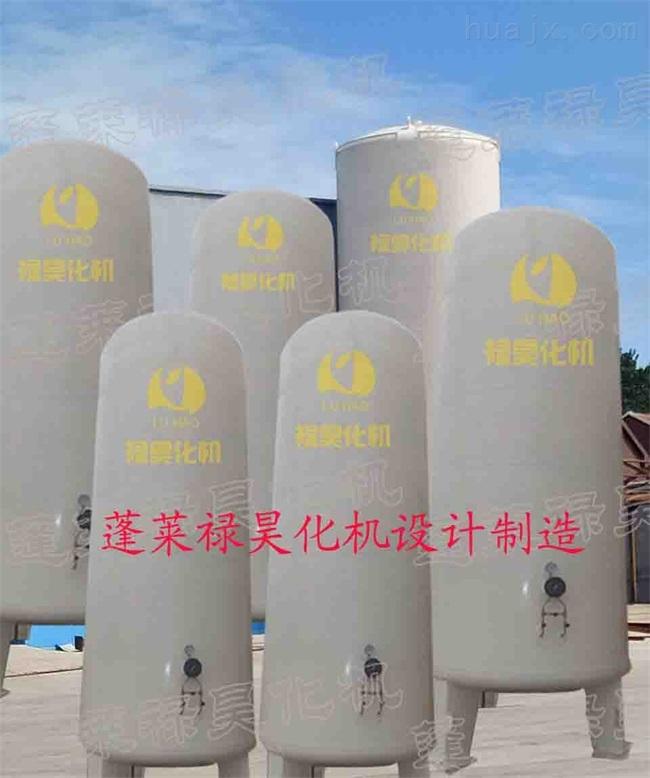 液化天然气贮存罐