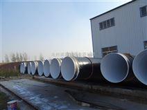 沧州市提供&IPN8710互穿网络防腐直缝焊管厂家
