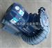 EX-G-2(1.5KW)-三相防爆鼓风机,DIIBT4铝壳防爆鼓风机