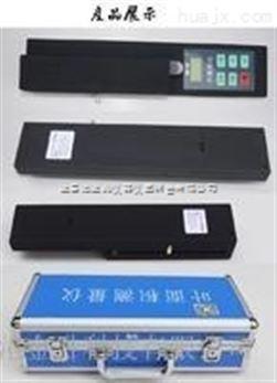 金华博特BN-C便携式叶面积测量仪带数据存储