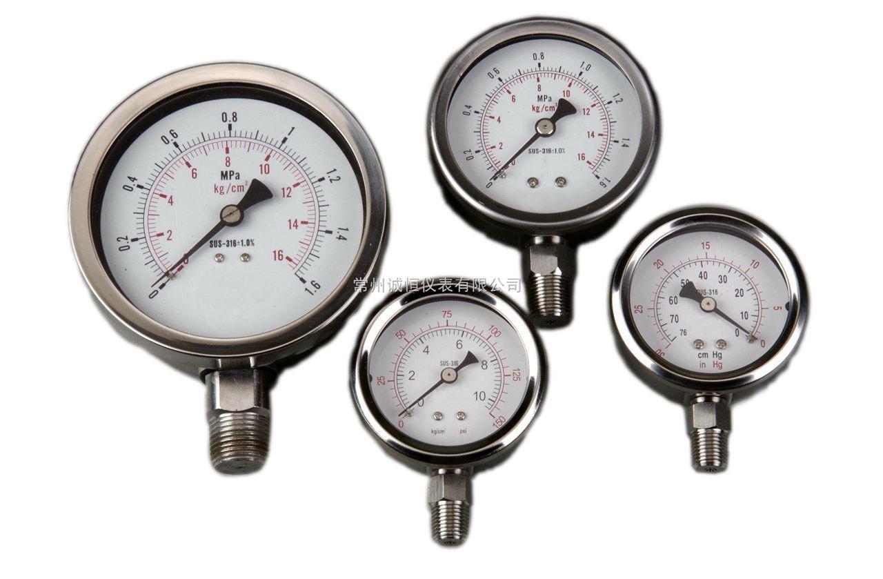 数字压力表,电阻远传压力表,差动远传压力表,双针压力表,智能数显压力