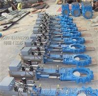 DN250电液动单夹式刀型闸阀,电液动凸缘刀形闸阀