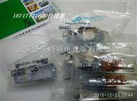 万福乐插装阀SDSPM22-BA-R230/MD35