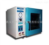 真空干燥箱DZF采用不锈钢内胆,使用寿命长