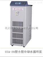 予华仪器小型低温冷却液循环泵远销国内外