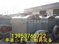 供应二手不锈钢300L捏合机价格