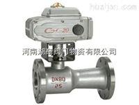 电动高温排污球阀QJ941M